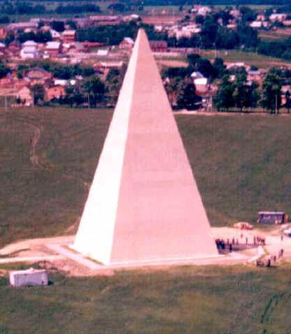 Russian Pyramid Photo Tour